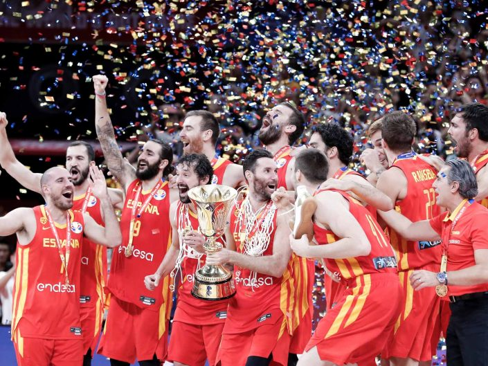 FIBA CHINA WORLD CUP 2019
